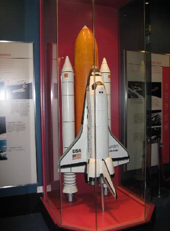 Hong Kong Space Museum: 香港太空馆