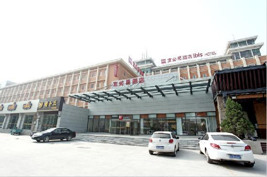 Ibis Hotel Anyang Jiefang Avenue