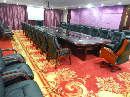 Dunhua, China: 会议室2