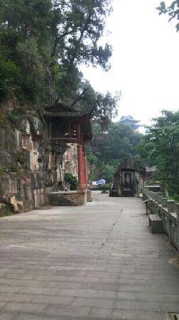 Bazhong, China: 美丽