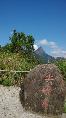 Jianfeng Ridge National Forest Park: 碑