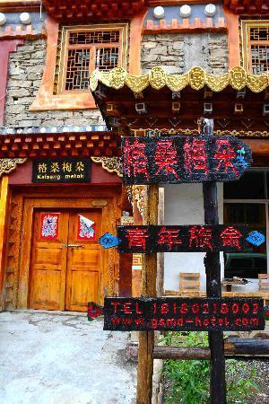 Mount Siguniang  Metok Light inn