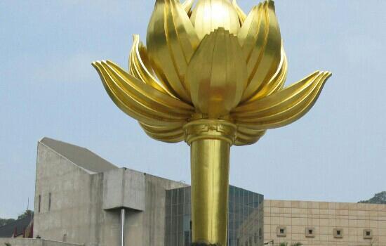 Lotus Square: 盛世莲花