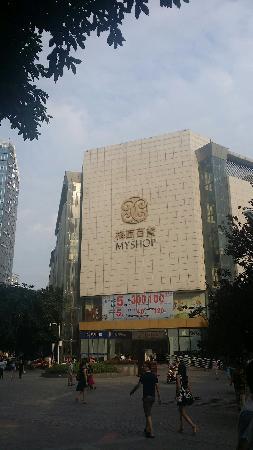 Mianyang, Kina: 梅西百货商场