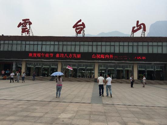 Yuntaishan Geopark: 云台山景区大门