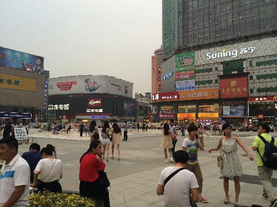 BuXingJie ShangMaoCheng