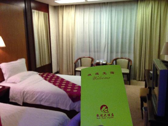 Kaiyue Hotel: 标间