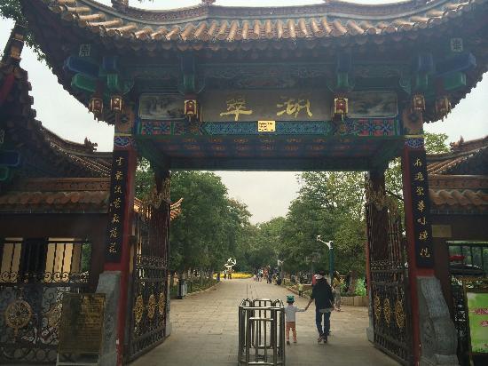 Green Lake (Cui Hu): 翠湖公园大门