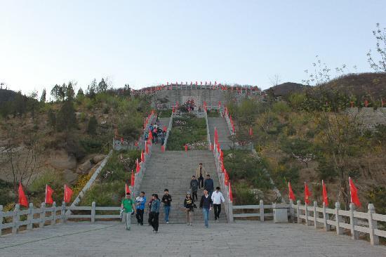 Mount Pan (Panshan) : 盘山