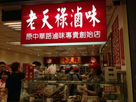 Ximen Red House - Ximending: 西门町
