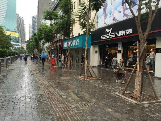 TaiYang XinCheng ShangYe BuXingJie