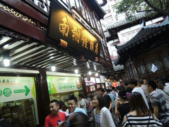 Nanxiang Mantou Dian (YuYuan) : 排队的景观
