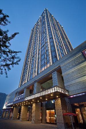 Ascott Midtown Suzhou: 酒店外观