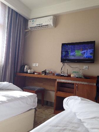 Donghu Longyuan Hotel : 不错