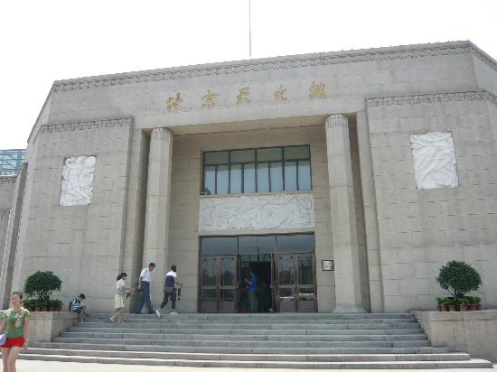 Beijing Planetarium: 北京天文馆
