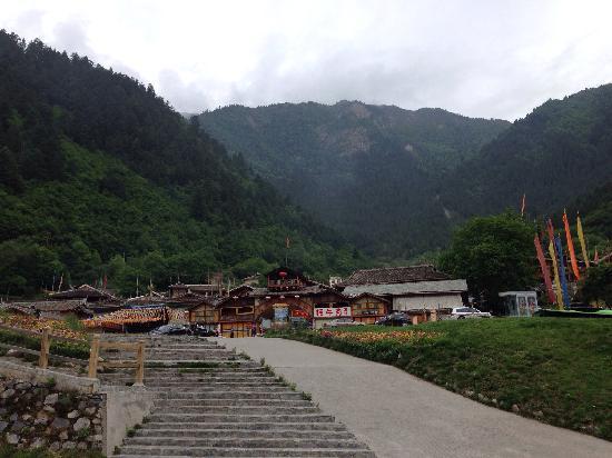 Shuzheng Stockaded Village : 树正寨