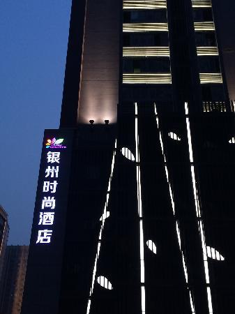 Yinzhou Fashion Hotel