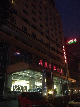 Fenghuang Suyuan Hotel: 进去感觉还行 不贵在西城还行