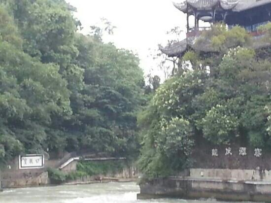 Lidui Park : 离堆公园
