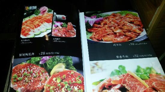 LaFeng JiuBa ShaoKao