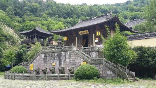 Xinchang County, Kina: 重阳宫