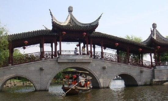 Xitang Ancient Town: 西塘小桥