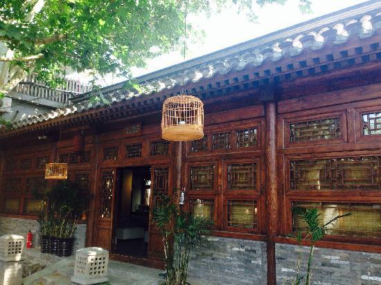 Shijia Hutong: 24号