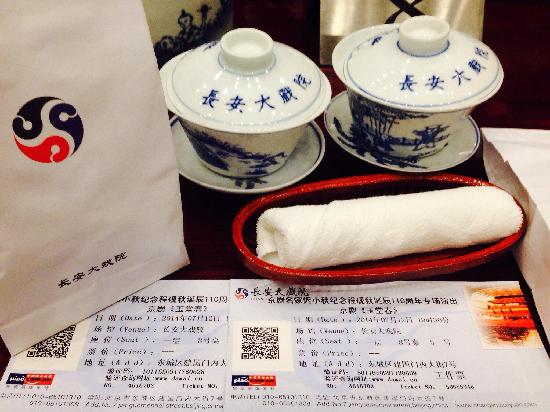 Chang An Grand Theater: 桌位