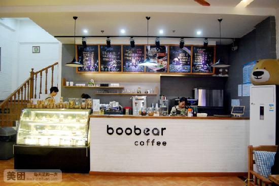 BaoBaoXiong Coffee