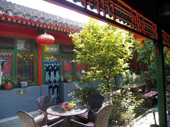 Double Happiness Beijing Courtyard Hotel: 二进院
