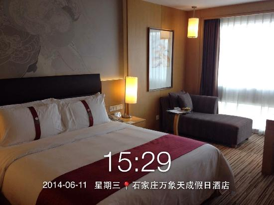 Holiday Inn Shijiazhuang Central : 升级房间