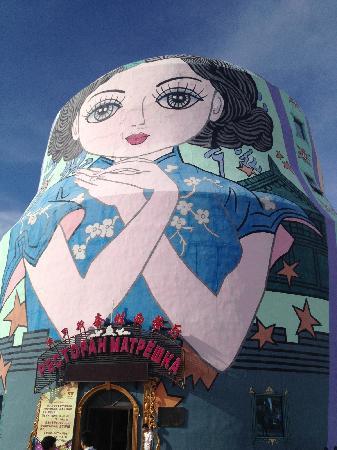 Russia Taowa Square : 广场上最大的套娃