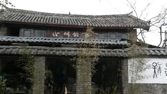 Huwaiyi Lijiang Xiaocheng Gushi Inn