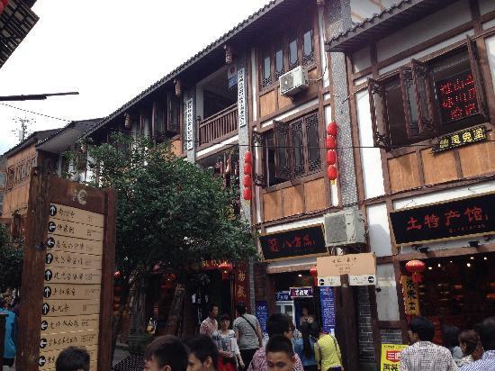Ci Qi Kou (Porcelain Village): 古镇