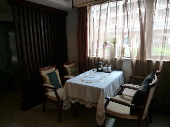 Shanghai Cherish Yearn Holiday Hotel : 酒店餐桌