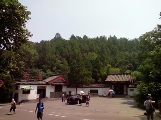 Baiyuan Park: 白园大门