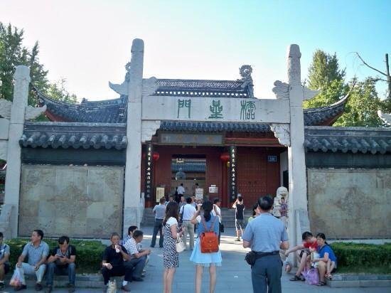 Dacheng Temple : 大成殿