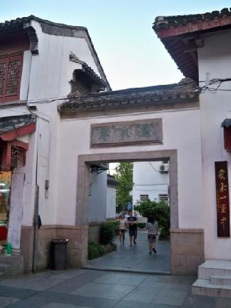Wuyi Alley