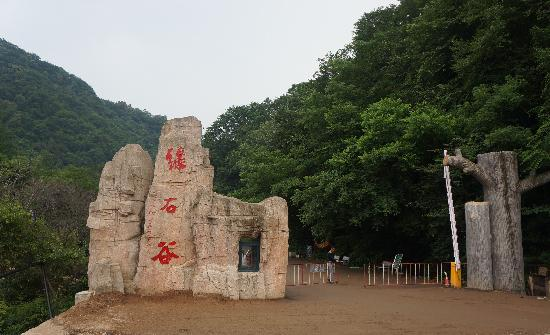Benxi County 사진