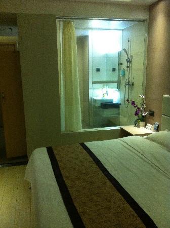 Super 8 Hotel Liaocheng Dong Chang Xi Lu: 房间