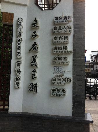 FuZi Miao FengWei XiaoChi