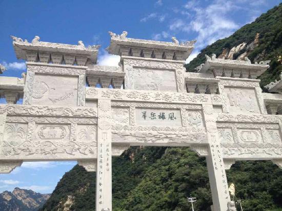 Mount Huashan: 大牌楼