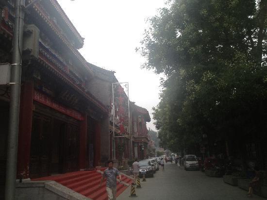 Liulichang Street: 琉璃厂街道