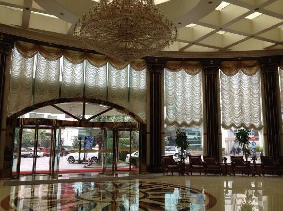 Quanzhou Hotel: 大堂
