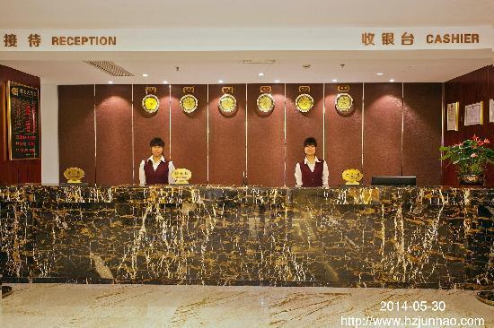 Grand Hotel Lakeside: 酒店大堂