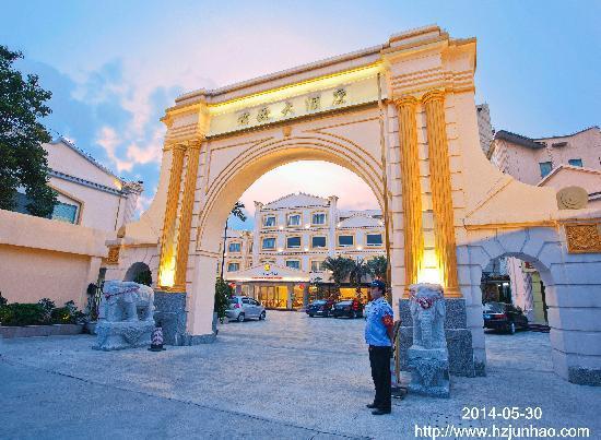 Grand Hotel Lakeside: 酒店大门图