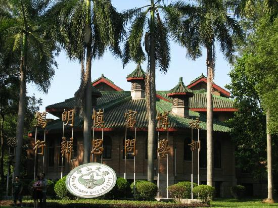 Sun Yat-sen University : 怀士堂