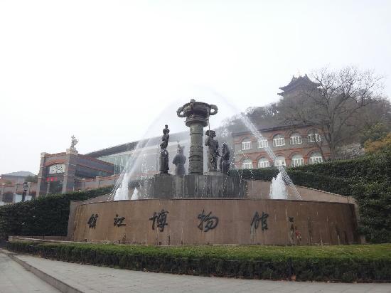 Zhenjiang Museum: 镇江博物馆