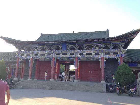 Ganquan Park of Zhangye