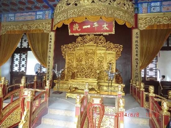 Presidential palace of Nanjing: 洪秀全的龙椅
